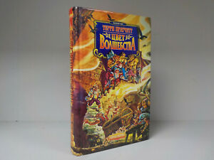 Terry-Pratchett-The-Colour-Of-Magic-1st-Russian-Edition-1997-ID827