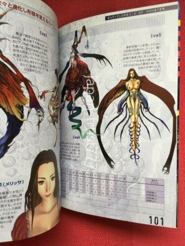 Parasite EVE Capture Guide Perfect Survival Book OOP Japan Japanese