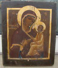Orig. russische Ikone Gottesmutter von Tichwin um 1850