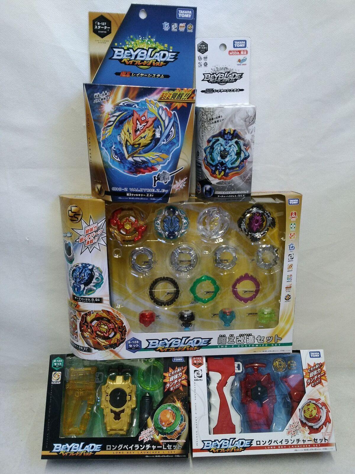 Takara Tomy Beyblade Burst B128 & B127 & B124 & B123 & B-00 Cho-Z Custom Set