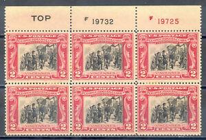 US-Stamp-L22815-Scott-651-Mint-HR-OG-Nice-Plate-Block-of-6-with-TOP
