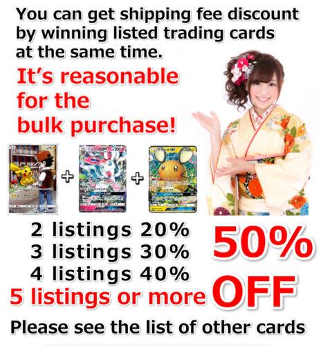 Pokemon Card Pheromosa /& Buzzwole GX SM9b 055//054 SR Japanese Japan UNUSED
