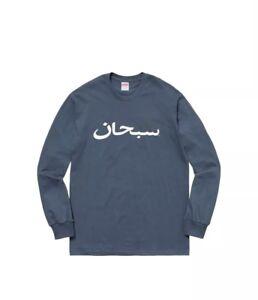 9749f4d15d40 Image is loading Supreme-Arabic-Logo-Longsleeve-T-shirt-Slate-Blue-