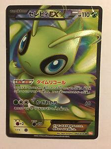 Pokemon Card / Carte Celebi Ex Holo 060/059 Sr Bw6 Ynp92fxz-07175226-705993000