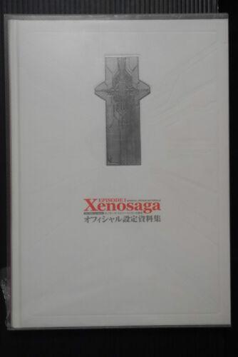 JAPAN Xenosaga Episode I Official Design Materials artbook