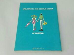 Neighborhood-Story-039-Welcome-to-the-Gokinjo-World-039-illustration-art-book