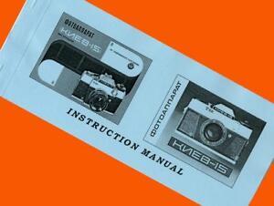 English-Manual-for-Kiev-15-Tee-35mm-Filmkamera-W-Helios-81-Objektiv-NEU-Broschuere