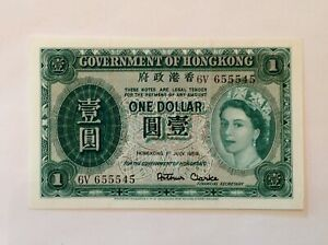 HONG KONG 1 DOLLAR 1 JULY 1959 AU P-324Ab QUEEN ELIZABETH II