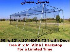 10' x 12' x 50' #24 HDPE (42PLY) with Door Baseball Softball Batting Cage net