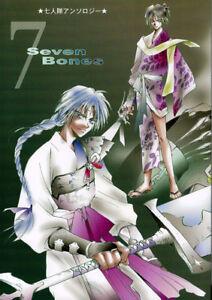 Inuyasha Inu Yasha Doujinshi Comic Jakotsu X Bankotsu Band Of Seven