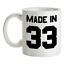 Made-in-039-33-Mug-86th-Compleanno-1933-Regalo-Regalo-86-Te-Caffe miniatura 1