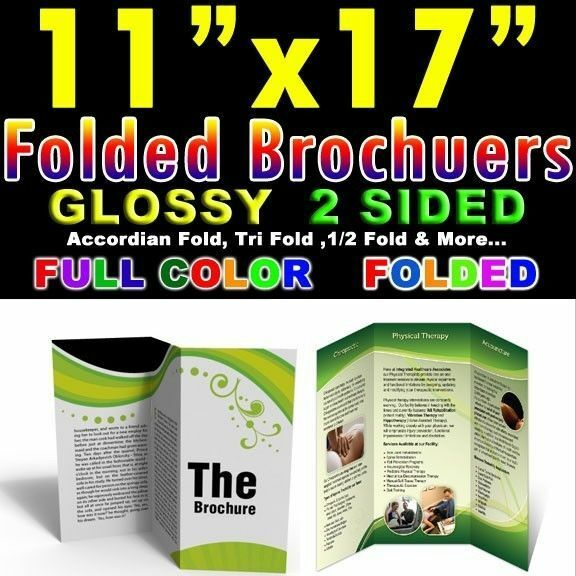 high quality 5000 brochure 11 x 17 full color 2 sided 100lb glossy
