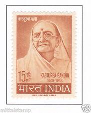PHILA401 INDIA 1964 SINGLE MINT STAMP OF KASTURBA GANDHI MNH
