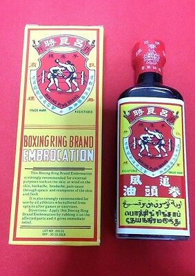 Singapre Loo Leong Sie Boxing Ring Brand Embrocation Medicated Oil 30ML