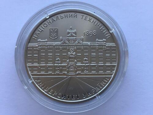 Ukraine,Medal NBU National Technical University of Ukraine` Igor Sikorsky Kiev