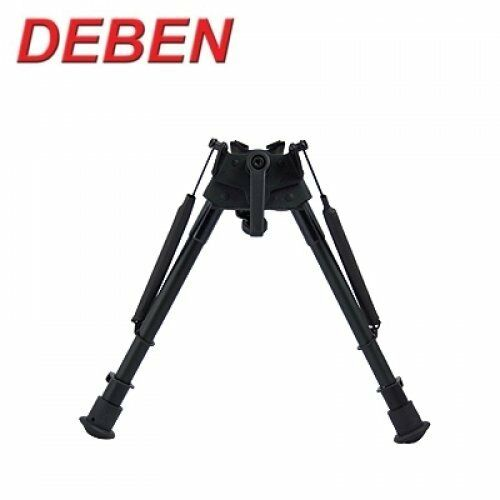 Deben Air Rifle Folding Telescopic Bipod Gun Gun Gun Rest: Choose Swivel/Tilt b9ceb9