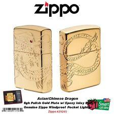 Zippo High Polish Gold Plate w/Epoxy Inlay, Asian Chinese Dragon Lighter #29265