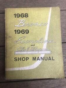 1968 FORD BRONCO 1969 ECONOLINE CLUB WAGON SHOP MANUAL OEM ...