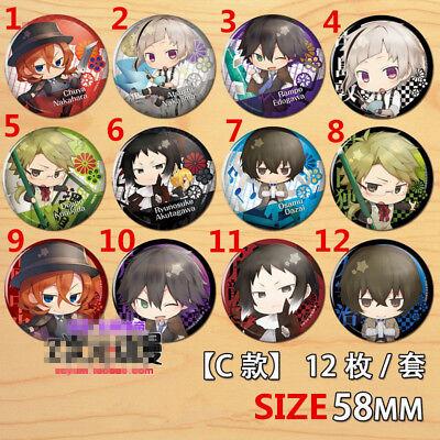 "Anime DANGANRONPA badge Pin button Schoolbag Backpack Decorate 5.8CM 2.3/"""
