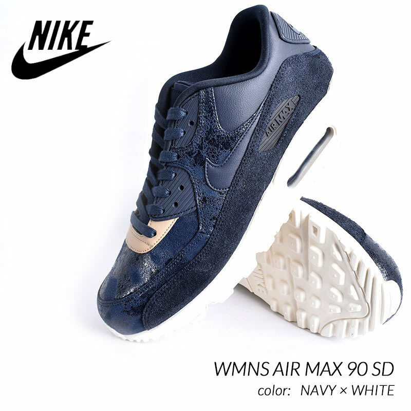 NIKE Air Max 90 SD Dark Obsidian Women's 9 Navy Dark Blue Tan White 920959-400