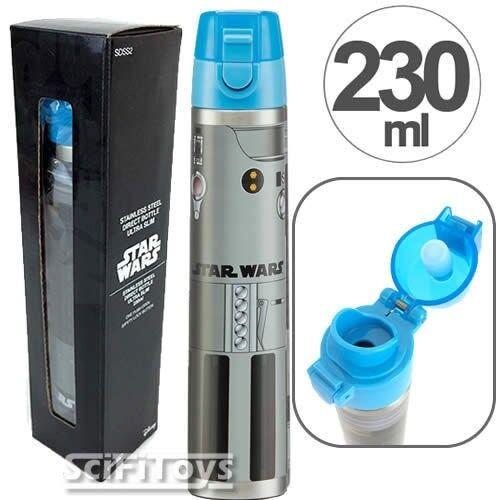 Star Wars LUKE SKYWALKER Stainless Steel Lightsaber Drink Bottle School  Sport  perfect