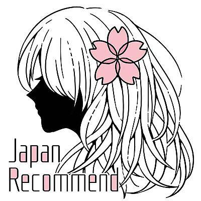 japan-recommend-aus