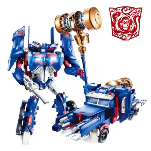 Transformers Hasbro PLATINUM Anno del Serpente 30th ANV ULTRA MAGNUS NUOVO
