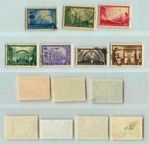 Russia-USSR-1950-SC-1481-1487-used-rta7087