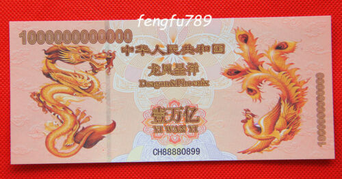 100 Pieces of 1 trillion China Dragon and Phoenix Test Banknotes//Paper Money//UNC
