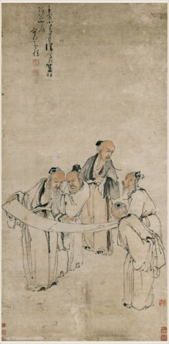 Chinese traditional scroll painting Five old men by Huang Shen in Qing dynasty
