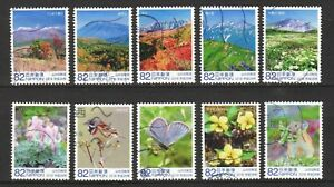 JAPAN-2016-THE-ESTABLISHMENT-OF-MOUNTAIN-DAY-COMP-SET-OF-10-STAMPS-IN-FINE-USED