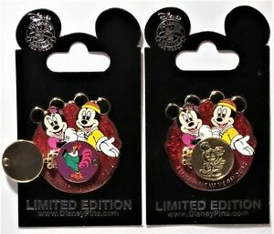 Disney 2017 Lunar New Year Rooster Mickey & Minnie Hinged 3-D Pin LE 3500 NEW