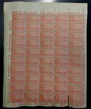 Regno - 1925/26 - Espresso cent.70  n.11 - Foglio MNH - numero di tavola