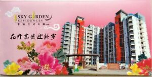 Ang-Pow-Packets-LYS-Group-Sdn-Bhd-Sky-Garden-Residences