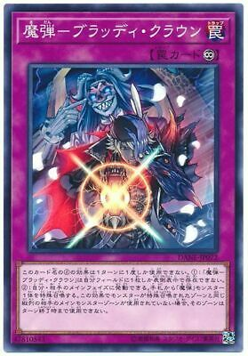 MAGICAL MUSKETEER DECK 12Caspar Starfire Max Crooked CrownDUOV YuGiOh