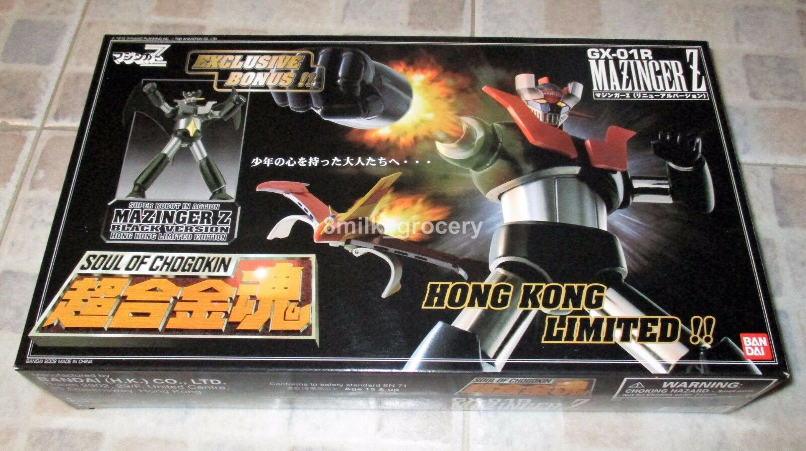 Bandai 2002 Mazinger Z GX-01R Soul of Chogokin Hong Kong Limited Version w Bonus