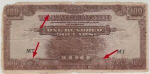 Mazuma *M606 Malaya Japanese WWII JIM 1942 $100 Minor Error F only