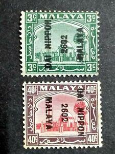 Malaya-1942-Selangor-Mosque-Overprint-Japanese-Occupation-amp-Inverted-2v-MLH-2