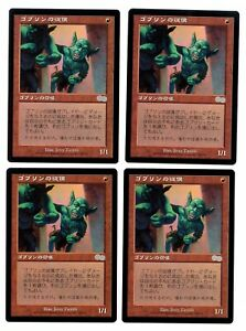 4x-Goblin-Lackey-JAPANESE-ASIAN-Urza-039-s-Saga-MTG-Magic-The-Gathering