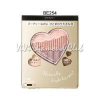 Shiseido Integrate Nudi Glade Eyes Eyeshadow Palette 3.3g Be254