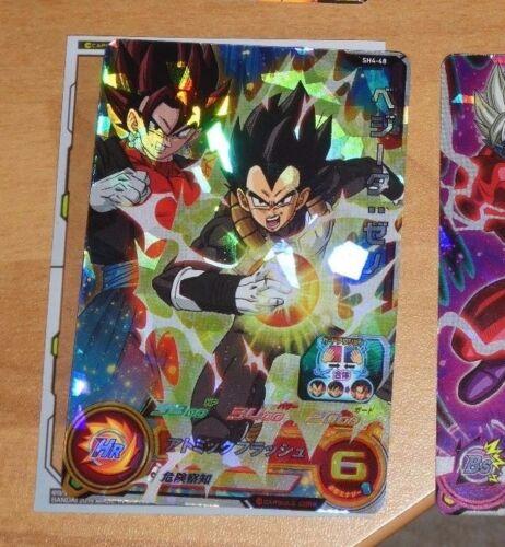 DRAGON BALL Z GT DBZ DBS HEROES CARD PRISM HOLO CARTE SH4-48 SR JAPAN NM