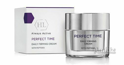 HL HOLY LAND Perfect Time - DAILY FIRMING CREAM with peptides 250ml / 8.5oz