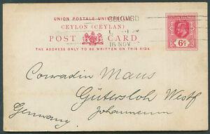 British-Ceylon-a-l-039-Allemagne-entiers-postaux-1912-VF