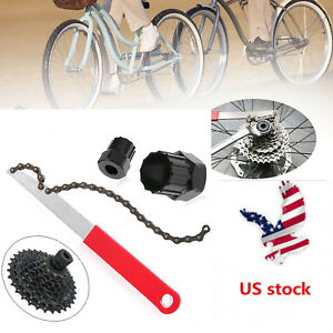 MTB Bike Bicycle Cassette Freewheel Chain Whip Sprocket Lock Remover Tool Kit