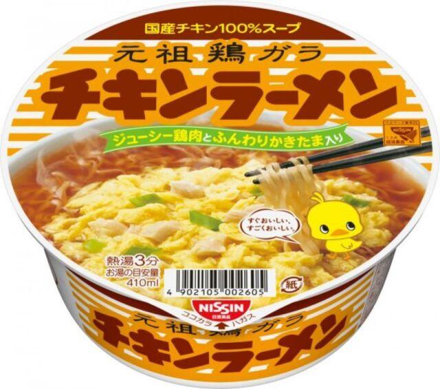 Nissin CHICKEN RAMEN Japanese Instant Noodles cup Japan Soup Egg Bowl 85g  Food