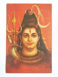 India-Vintage-Postcard-SHIVA