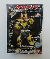 Masked Kamen Rider Kuuga Rising Ultimate Form Hyper Detail Molding Figure Decade