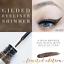 SeneGence-EyeSense-Eyeliner-BRAND-NEW-WITH-FREE-SHIPPING thumbnail 1