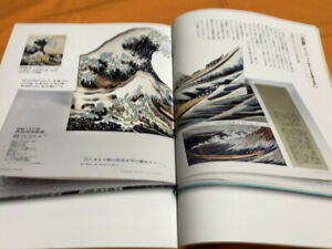 Pop-up Book Collection : Three-dimensional Pages Movable Tunnel Japanese #1199