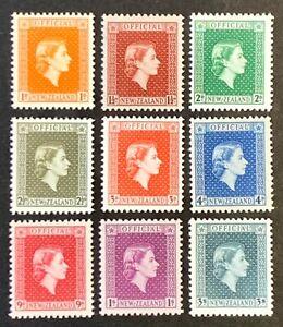 New-Zealand-Official-Definitives-Stamp-Set-SG-O159-67-1954-MNH-AF93